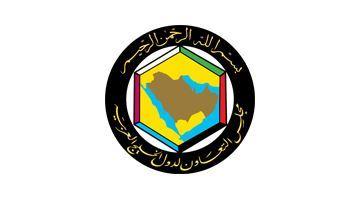 صورة للفئة أنشطة دول مجلس التعاون الخليجي