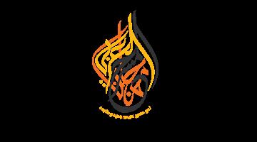 صورة للفئة مهرجان المسرح العربي