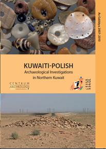 الصورة: Kuwait Polish