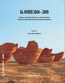 الصورة: AL-KHIDR 2004 – 2009