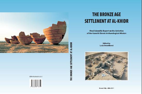 صورة THE BRONZE AGE SETTLEMENT AT AL-KHIDR